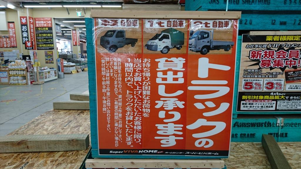 f:id:tokukita:20160402124926j:plain