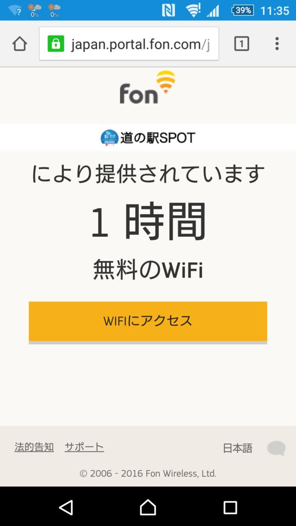f:id:tokukita:20160606131016p:plain