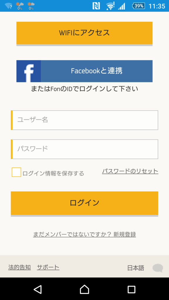 f:id:tokukita:20160606131054p:plain