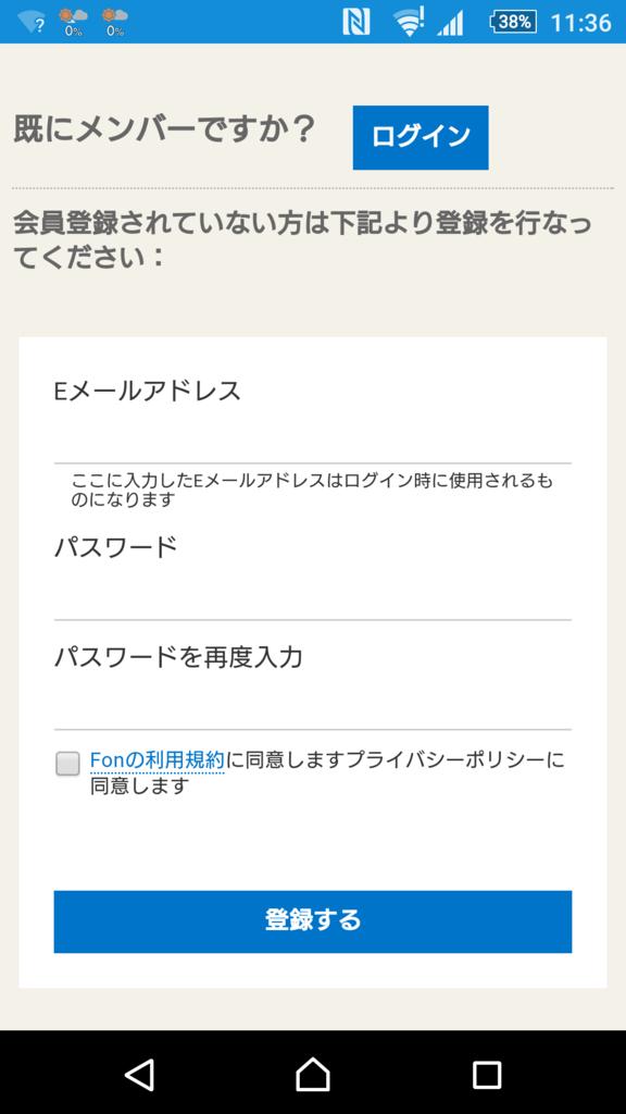 f:id:tokukita:20160606132130p:plain