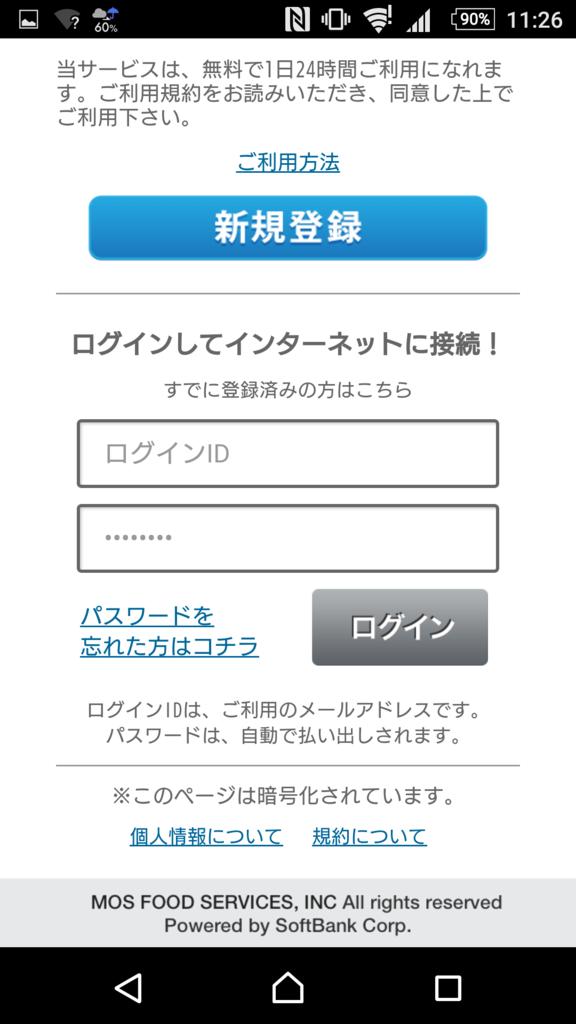 f:id:tokukita:20160623192116p:plain
