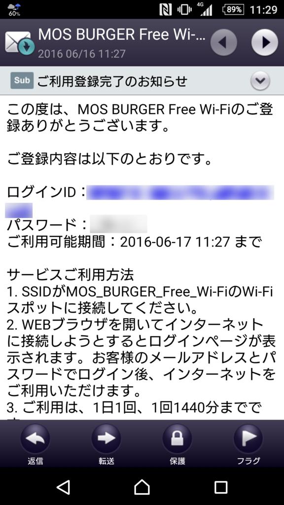 f:id:tokukita:20160623192223p:plain