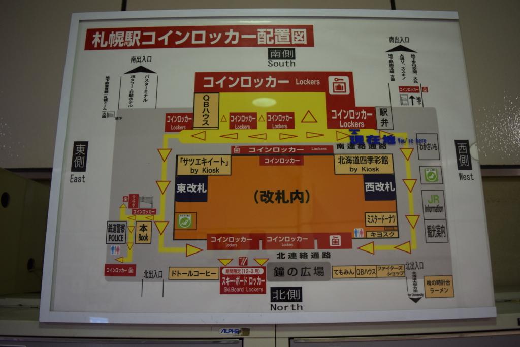 f:id:tokukita:20160624131651j:plain