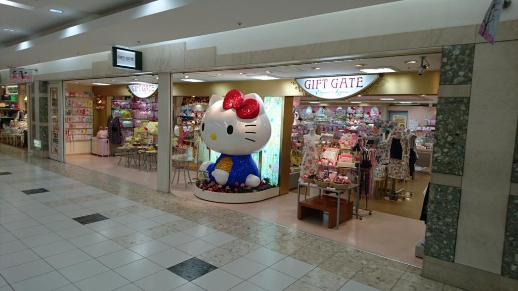 f:id:tokukita:20160624142612j:plain