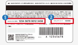 f:id:tokukita:20160625105717p:plain
