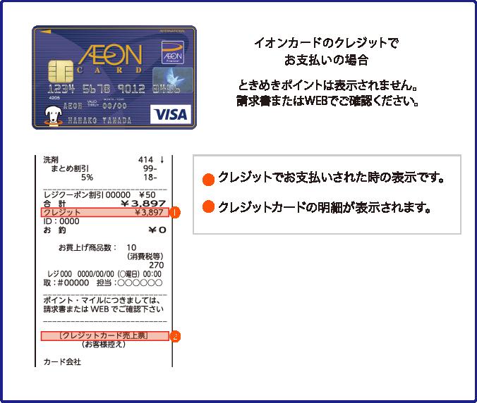 f:id:tokukita:20160625110547p:plain