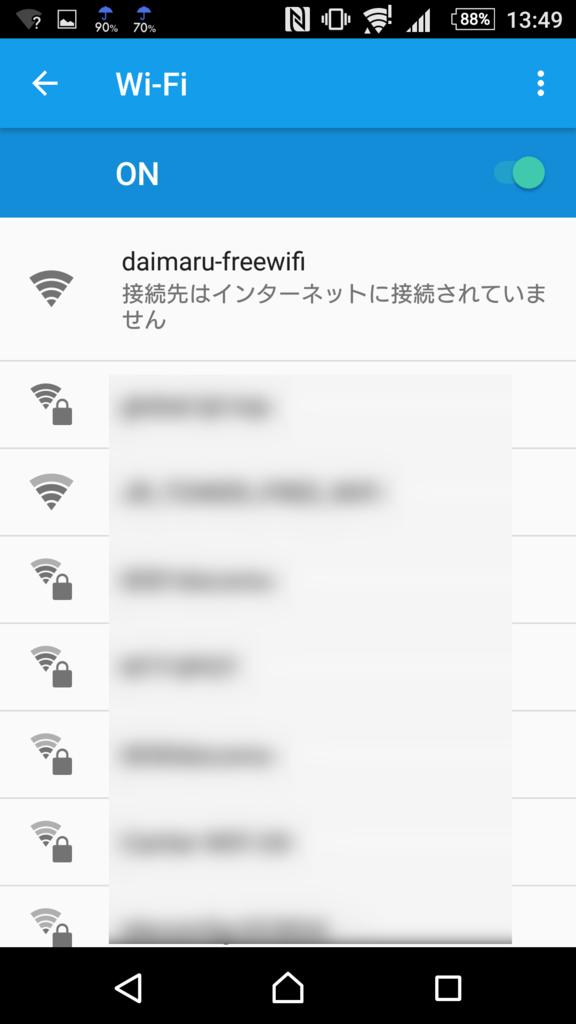 f:id:tokukita:20160627090233p:plain