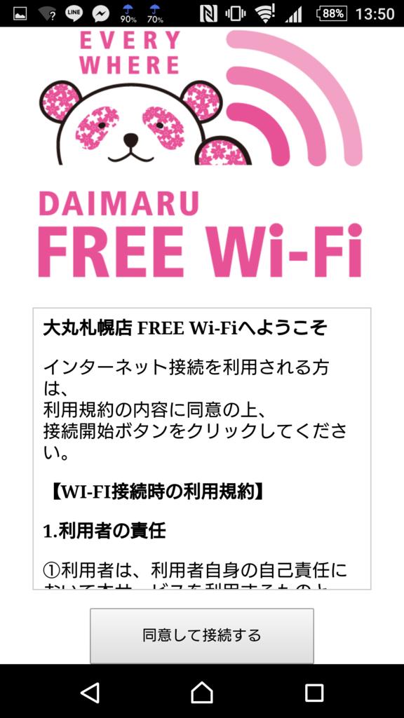 f:id:tokukita:20160627090317p:plain