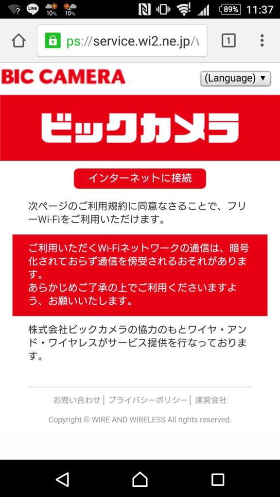 f:id:tokukita:20160627095016p:plain