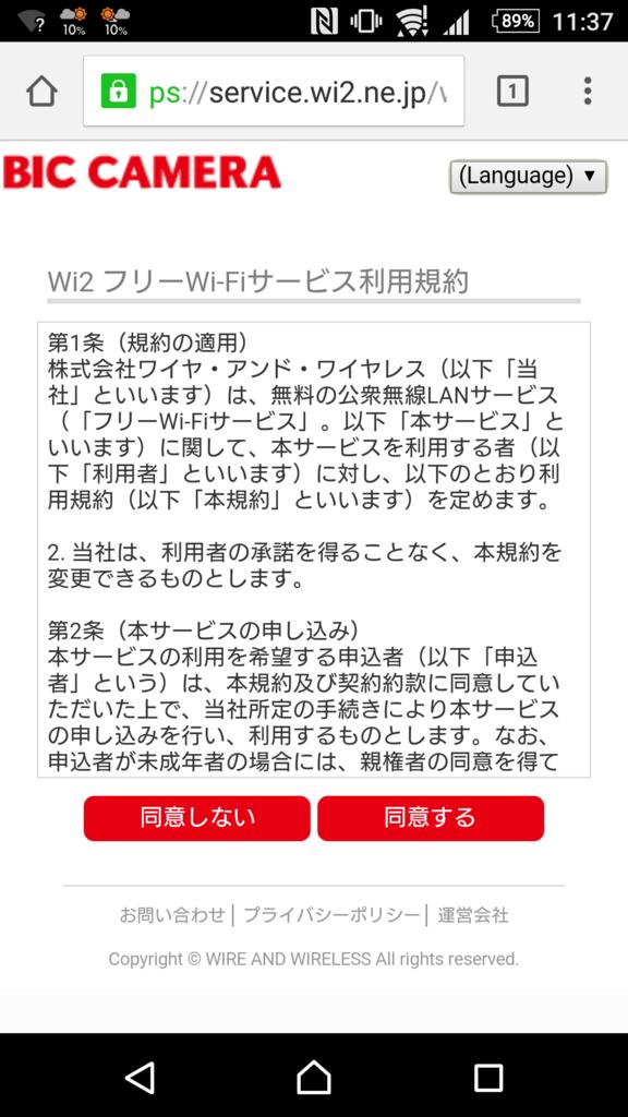 f:id:tokukita:20160627095139p:plain