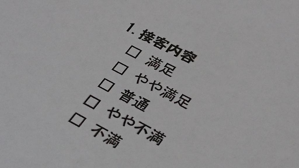 f:id:tokukita:20160627163559j:plain