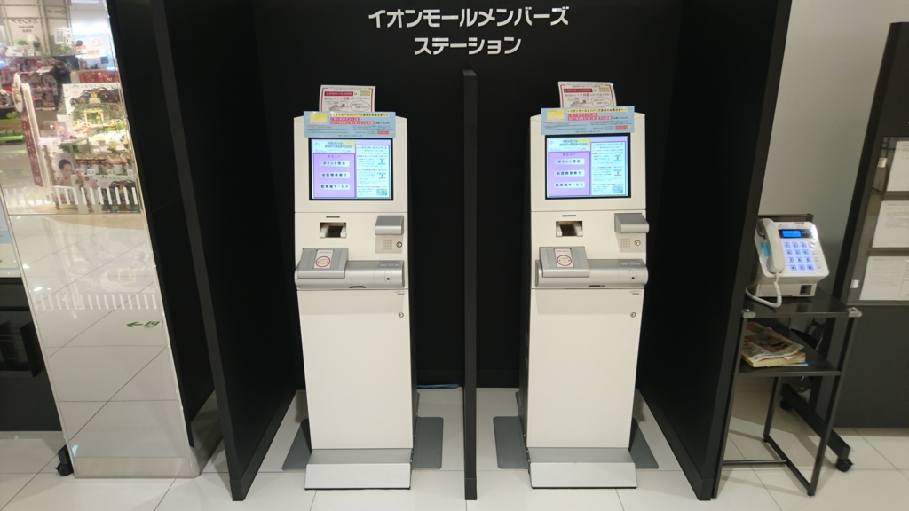 f:id:tokukita:20160628064747j:plain