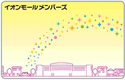 f:id:tokukita:20160628064826p:plain