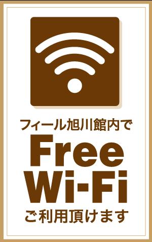 f:id:tokukita:20160628084959p:plain