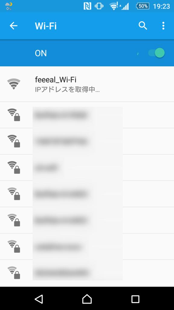 f:id:tokukita:20160628085533p:plain