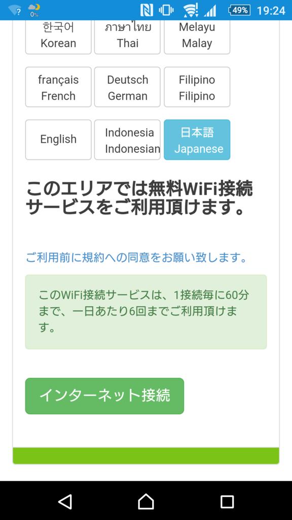 f:id:tokukita:20160628085745p:plain