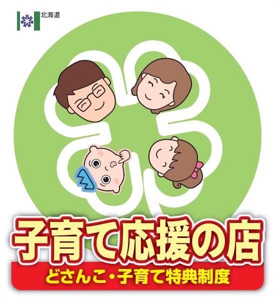 f:id:tokukita:20160628145143p:plain