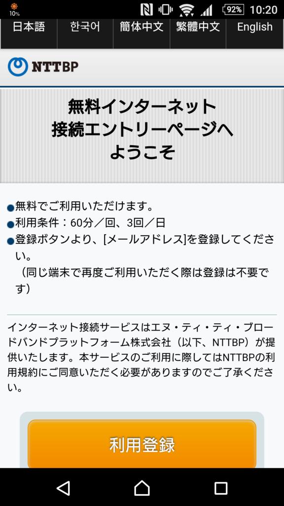 f:id:tokukita:20160630201235p:plain