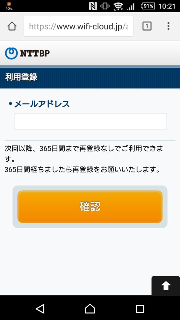 f:id:tokukita:20160630201315p:plain
