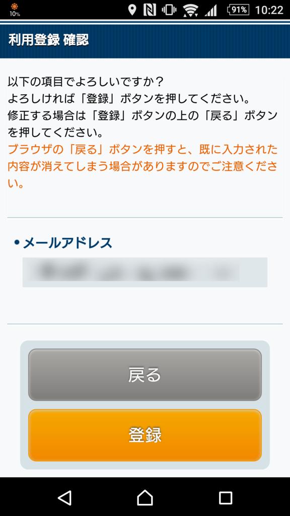 f:id:tokukita:20160630201339p:plain