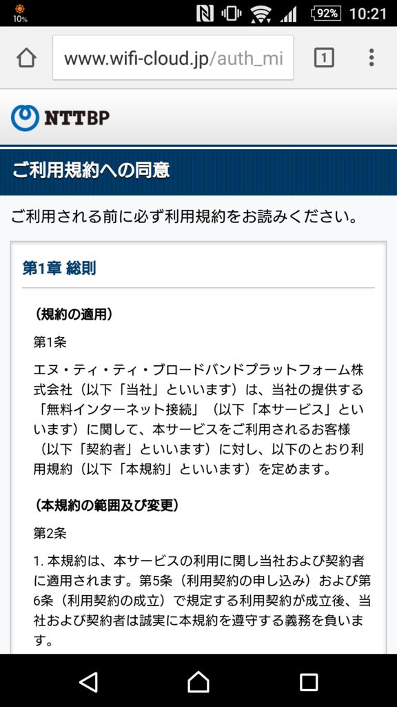 f:id:tokukita:20160630201354p:plain