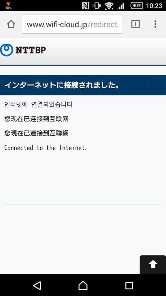 f:id:tokukita:20160630201417p:plain