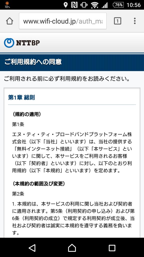 f:id:tokukita:20160630203859p:plain