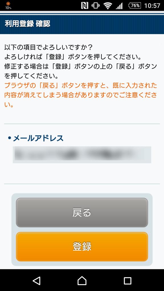 f:id:tokukita:20160630204037p:plain