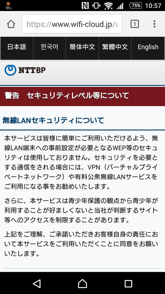 f:id:tokukita:20160630204119p:plain