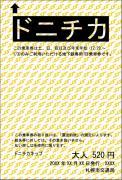 f:id:tokukita:20160716085353j:plain