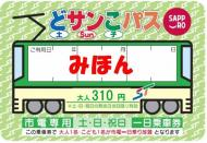 f:id:tokukita:20160716085407j:plain