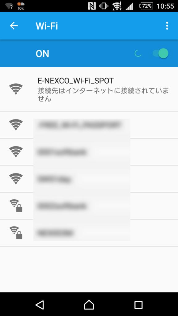 f:id:tokukita:20160727172713p:plain