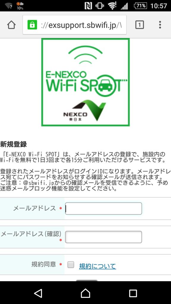 f:id:tokukita:20160727173846p:plain