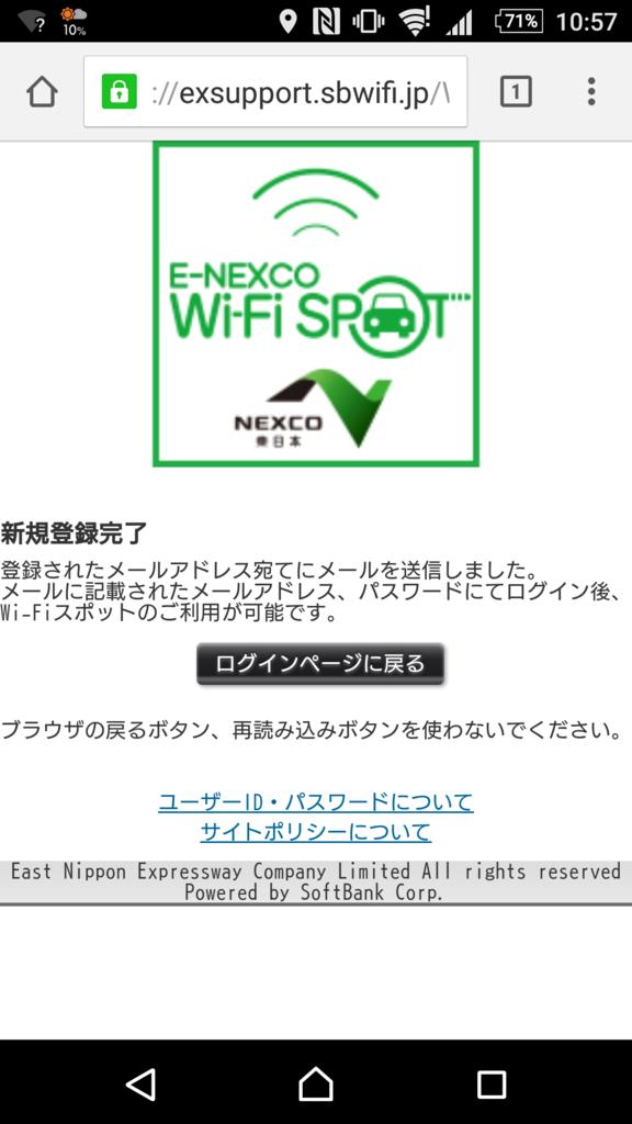 f:id:tokukita:20160727174249p:plain