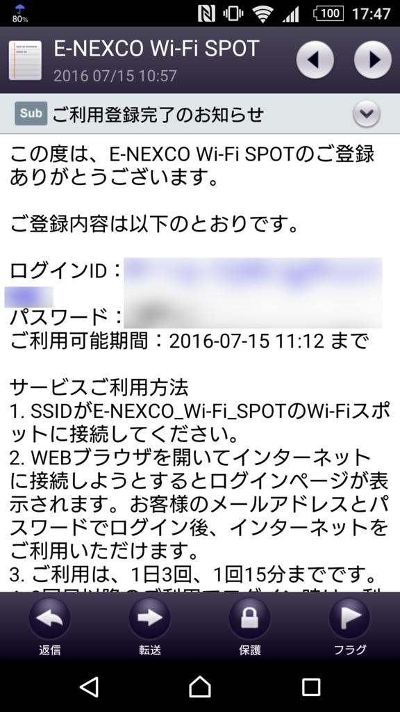f:id:tokukita:20160727175232p:plain