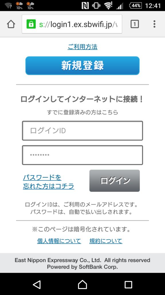 f:id:tokukita:20160727175705p:plain