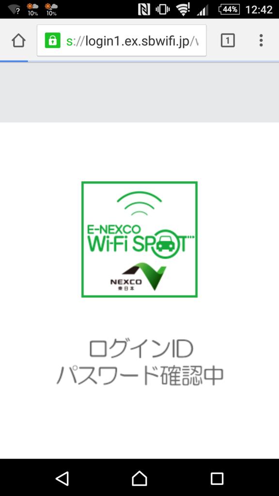 f:id:tokukita:20160727175841p:plain