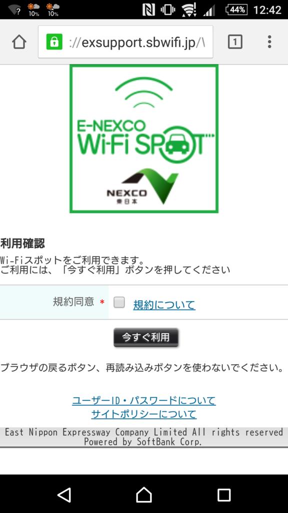 f:id:tokukita:20160727175928p:plain