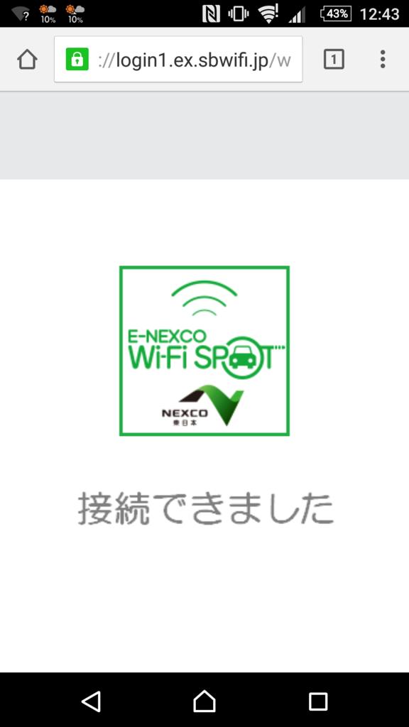 f:id:tokukita:20160727180350p:plain