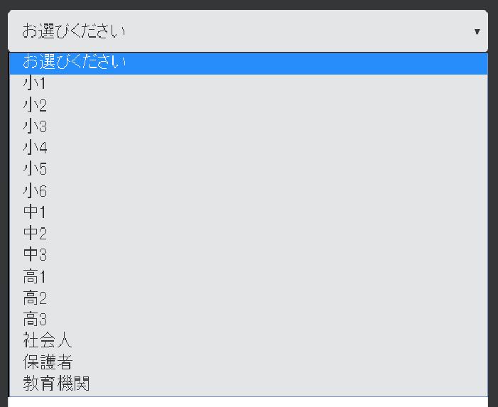 f:id:tokukita:20161223232205p:plain