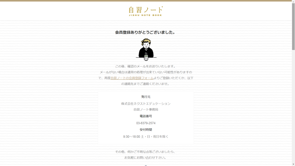 f:id:tokukita:20161223234356p:plain