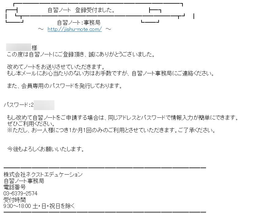 f:id:tokukita:20161223234744p:plain