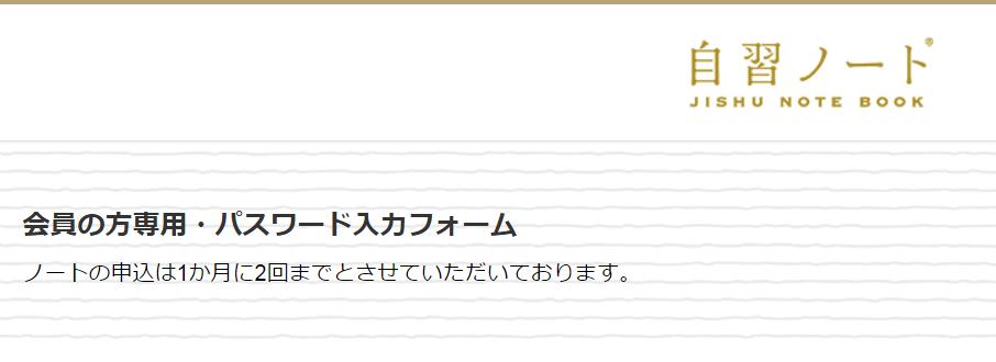 f:id:tokukita:20161224001542p:plain