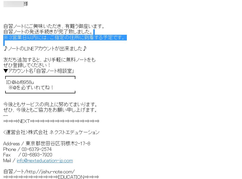 f:id:tokukita:20161224002201p:plain