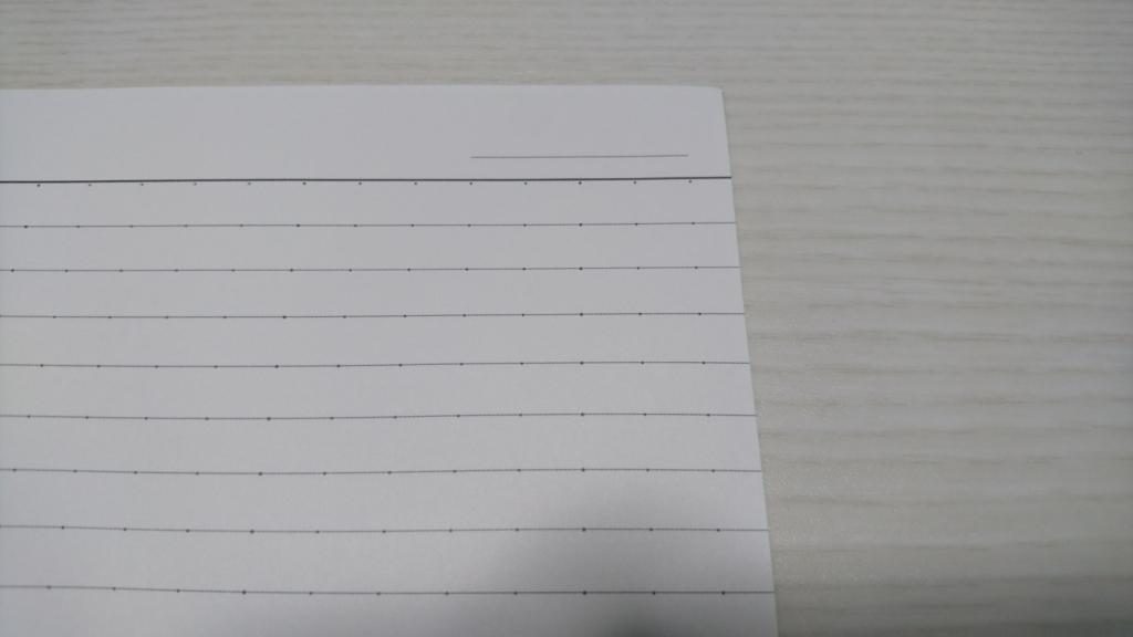 f:id:tokukita:20161224002834j:plain