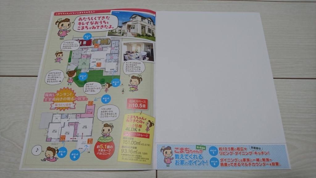 f:id:tokukita:20161224003242j:plain
