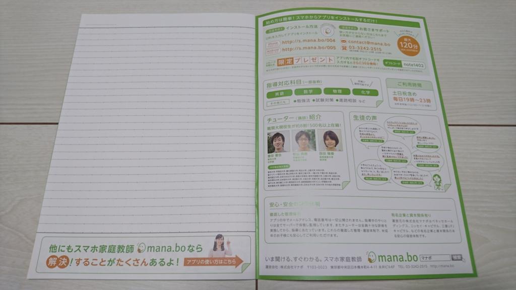 f:id:tokukita:20161224003820j:plain