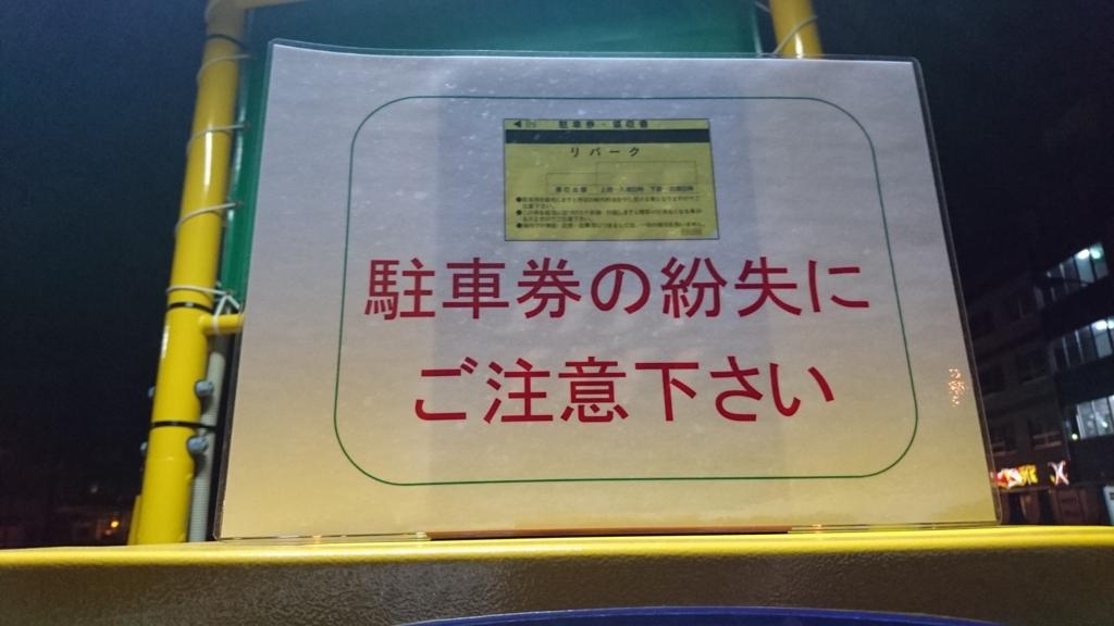 f:id:tokukita:20170215215909j:plain