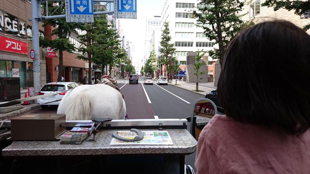 f:id:tokukita:20170216010500j:plain