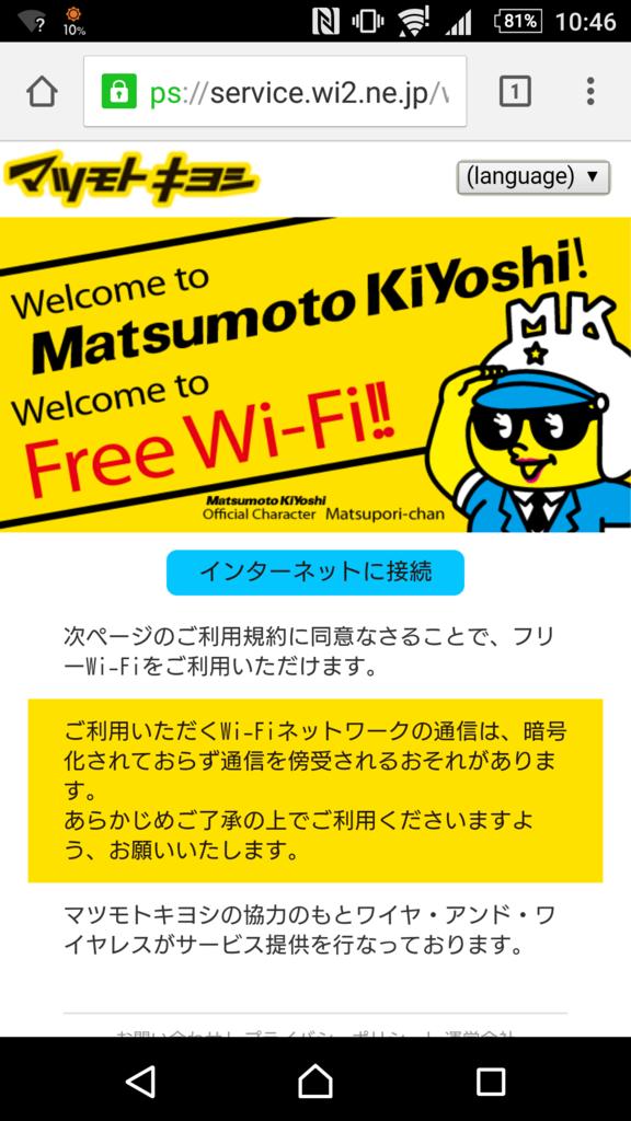 f:id:tokukita:20170228121102p:plain